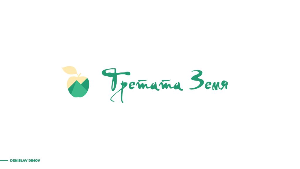 tretata_zemq